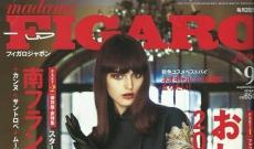 Madame Figaro Japon Août 2013